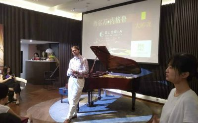 WeChat Image_20180816232856
